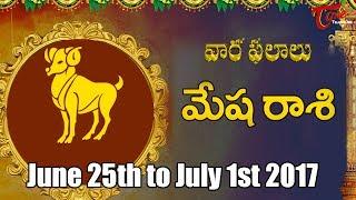 Rasi Phalalu   Mesha Rasi   June 25th to July 1st 2017   Weekly Horoscope 2017   #Predictions