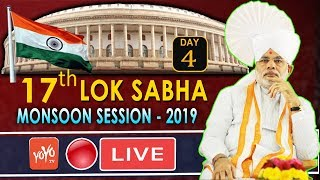 LOK SABHA LIVE : 4th Day PM Modi Parliament Session of 17th Lok Sabha 2019 | Om Birla | 20-06-2019