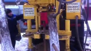 Бурение скважин в Серпухове | Водоснабжение | Автономная канализация(, 2015-09-11T13:56:08.000Z)