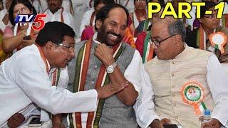 Will Congress Training Classes Strengthen Party in Telangana ? | Pravasa Bharat #1 | TV5 News