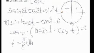 Видео урок №16 (задание С1).mp4