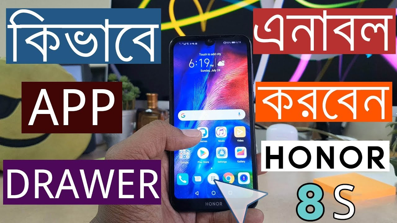 How to use App Drawer in Honor 8S
