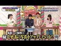 AKB48メンバー号泣!原因はSNSにアップした写真 の動画、YouTube動画。