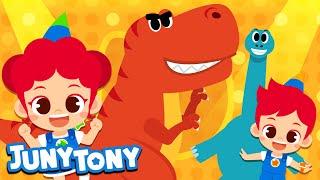 Dancing with the Dinosaurs | Dinosaur Songs for Kids | Preschool Songs | Dance Battle | JunyTony