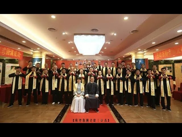 Master Fu disciples accepting ceremony