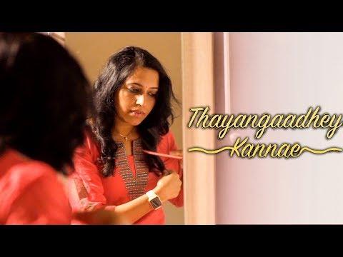 A Must Watch Musical Video | Thayangaadhey Kannae | Ft. Venkatesh & Vidhya