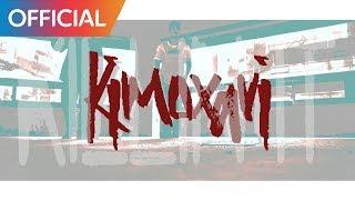 KIMOXAVI (키모사비) - 직이네! (Killin it) MV