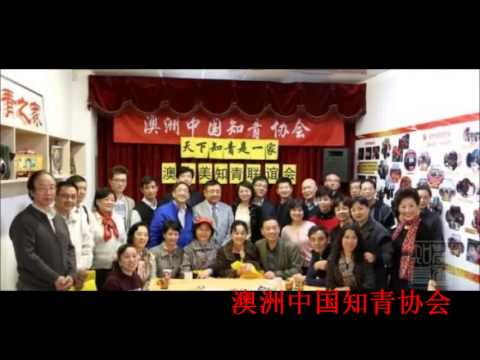 Chinese+Yearbook+in+Australia+2013+Promo+Video