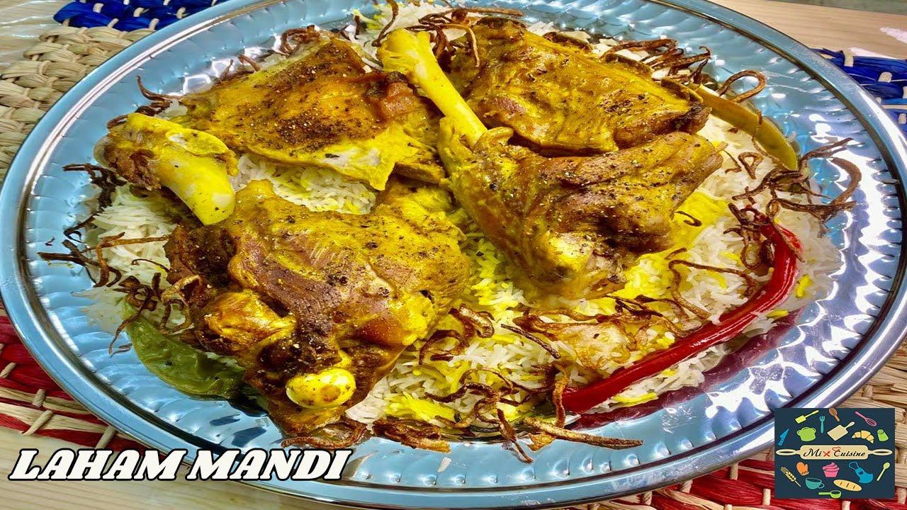 Download How To Make Laham Mandi (لحم مندي) Recipe by #ChefAneela at Home |Urdu| #arabicmandi #muttonrecipe