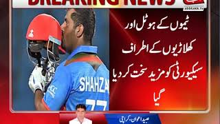 Afghan Cricketer Shahzad Offered Match Fixing