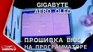 Ta'mirlash Lenovo tizza AERO OLED Firmware programcı bo'yicha - Umumiy tasavvur topingler BIOS