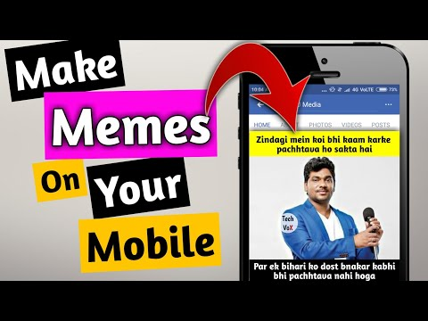 How To Make Memes Like RVCJ On Smartphone Easily | Hindi/Urdu | Full Android Tutorial | Tech Vox