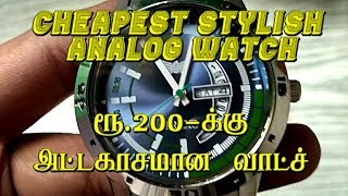 Rs.200 Stylish Analog Watch - Day & Date Function - Tamil | Tech Cookies