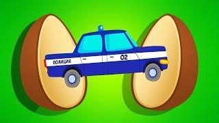 Анимационный мультик про Машинки. Нам попалась Полицейская машинка и Пожарная машинка