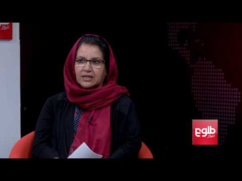 TAWDE KHABARE: International Aid to Afghanistan Discussed