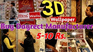 Wallpapers Buy Directly from manufacture / Importers !! सजायें घर या,ऑफिस को या करें रोजगार