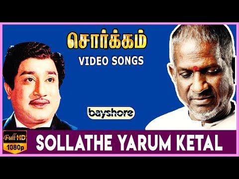 Sollathe Yarum Ketal Sorgam Video Song  Sivaji Ganesan  R. S. Manohar  M. S. Viswanathan
