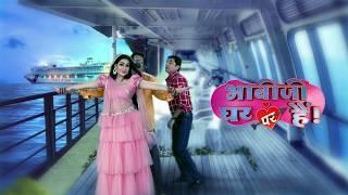 Angoori & Tiwari's Titanic Moment on Jalesh Cruise | Bhabi Ji Ghar Par Hai | Full Episode On ZEE5