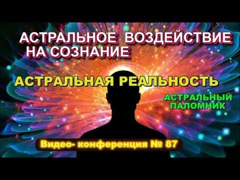 Организация видеоконференции через интернет