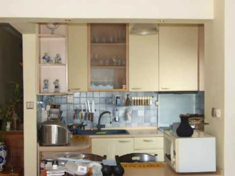 Greek Apartment For Rent. Greece Homes Houses
