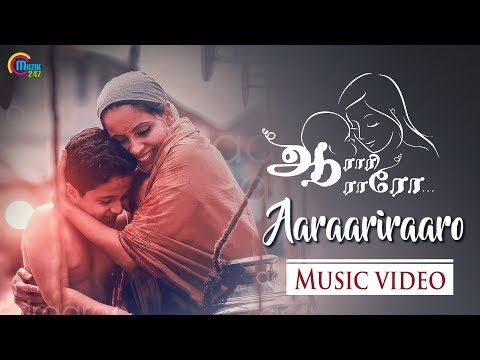 Aaraariraaro Music Video | Official | Agosh Vyshnavam | Gemini Unnikrishnan |