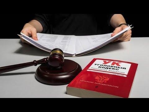 В Югре будут судить бывшего директора комбината питания