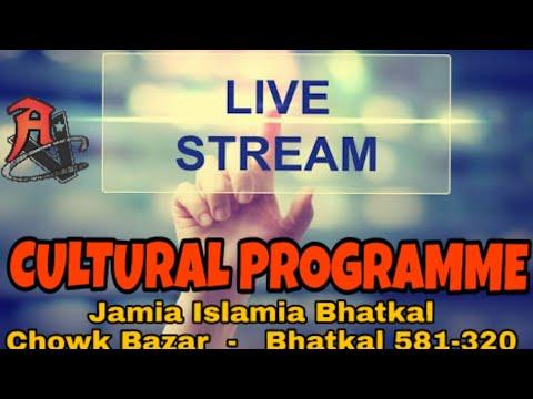 AVC LIVE: Cultural Programme - Jamia Islamia Chowk Bazar Bhatkal - ثقافتی پروگرام