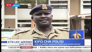 Kifo cha Polisi: Afisa wa polisi, Hellen Kwamboka auwawa