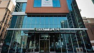 Hyatt Place Dubai Baniyas Square - Dubai Hotels, UAE