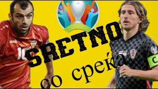 Šta mogu Hrvatska i Sjeverna Makedonija na EURO 2020?