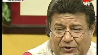 Hey govinda rakho chrane - Anup jaota