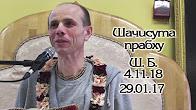 Шримад Бхагаватам 4.11.18 - Шачисута прабху