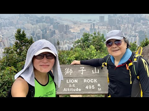 2019 04 03:走在獅子山上,看著獅子山下。Hiking In Hong Kong The Lion Rock