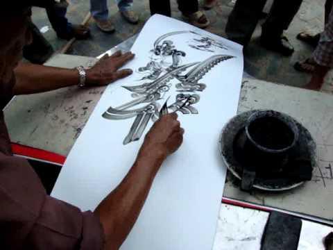 Thu Phap - Calligraphy