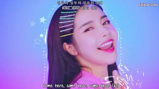 gogobebe lyrics romanized video, gogobebe lyrics romanized