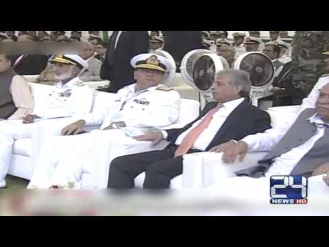24 Report: Prime Minister Nawaz Sharif arrived to Karachi on a one day visit
