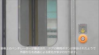 ドア開閉ボタンの新設等改造された205系 モハ204‐287の脇を行く鉄道車両たち 2017.12.8 JR長野総合車両センター  光panasd 676 thumbnail