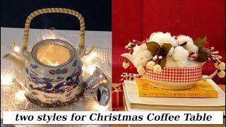 Coffee Table Decor Challenge for Christmas 2018