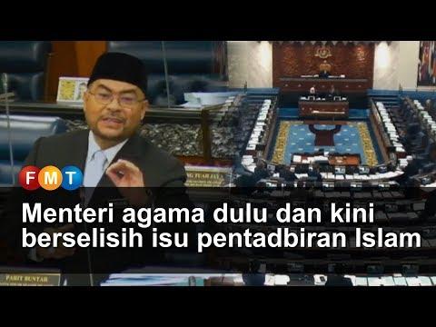 Menteri agama dulu dan kini berselisih isu pentadbiran Islam