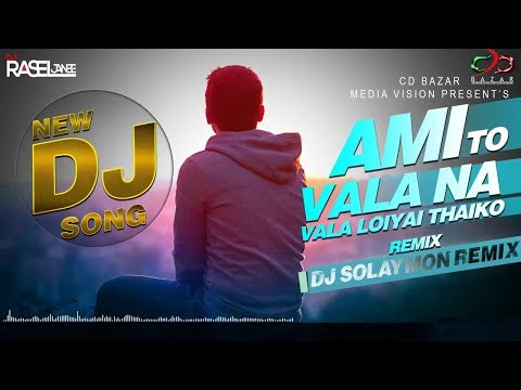 Ami To Vala Na__Vala Loiya Thaiko_(Remix Flp)_Free Download