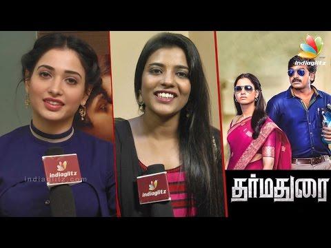 Tamanna Interview : I acted without makeup...