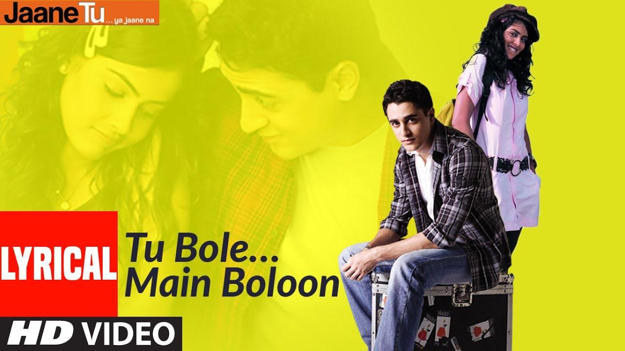 Download Lyrical: Tu Bole Main Boloon | Jaane Tu... Ya Jaane Na | A.R. Rahman | Imran Khan, Genelia Dsouza