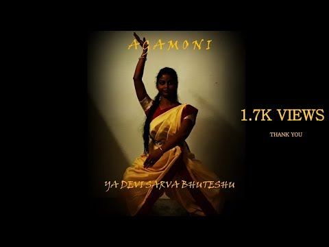 Ya Devi Sarva Bhuteshu | Aadya Stotra | Swagatalakshmi Dasgupta | Payel Debnath choreography