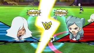 Inazuma Eleven GO Strikers 2013 Protocol Omega vs Kakumei Senbatsu Wii (Dolphin Emulator)