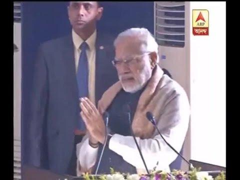 PM Modi Criticises Manmohan On Economic Issues