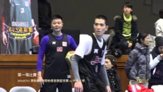 20160315第一節比賽\蕭敬騰雅聞倍優喜鵲籃球賽\中華大學