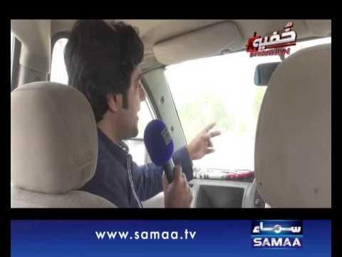 Khufia Operation, Nov 10, 2013