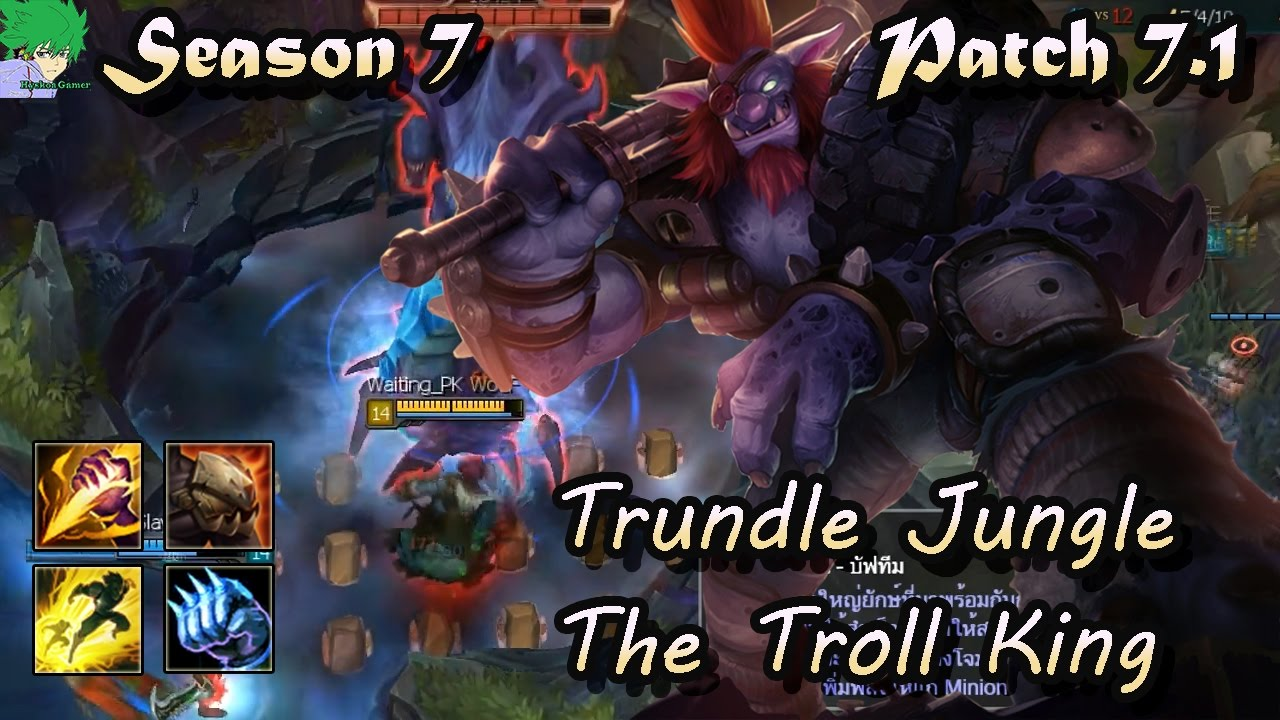 Shaco Build S7: Trundle Vs Shaco Jungle Season 7 Patch 7.1