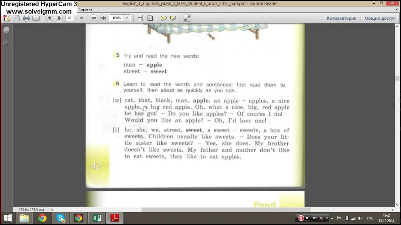 Верещагина 2 класс 1 часть стр 82 My friend Lucy - YouTube