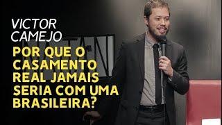 VICTOR CAMEJO - Por que o Casamento Real jamais seria com uma brasileira?
